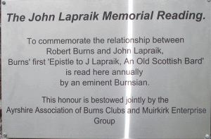 annual John Lapraik Memorial Reading Muirkirk Ayrshire Scotland